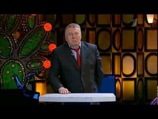 в в жириновский на передаче прожекторперис хилтон смотреть онлайн без регистрации