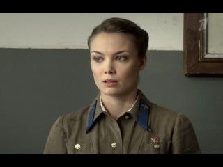 Фурцева. Легенда о Екатерине (2 серия)