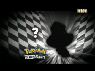 Покемон Белое и чёрное Pokemon Black And White 14 Сезон 18 Серия