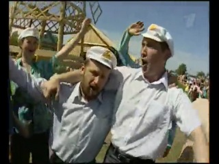 2005 год Каравон в передач Заволокиных Играй гармонь любимая