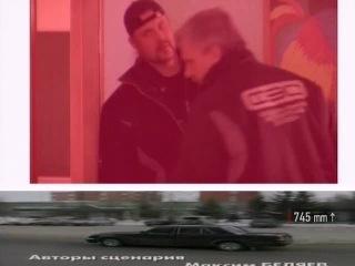 Криминальная Россия - Тринадцатый дракон 1+2 серия