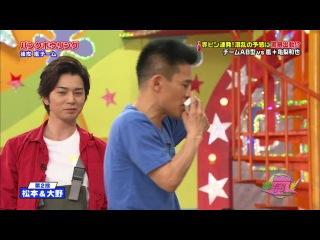 2013.05.16 VS Arashi - Kame