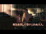 Ловцы забытых голосов- Макото  Синкай