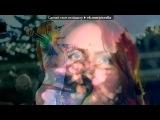 «Концерт Максим 16.10.2011» под музыку ♡ Максим и Мальчишник ♡ - ♡ на тебя смотрела и не знала. уходила, даже не скучала. а в словах твоих пустые строчки, как в предложениях маленькие точки. и опять ты окна открываешь, свою душу светом наполняешь. все, что было снова забываешь. просто улетаешь. ♡. Picrolla