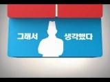 Чон Иль У и Сюзи реклама пиццы  «Domino»