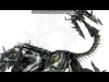 «Трансформеры» под музыку Kanye West - Stronger (OST- никогда не сдавайся). Picrolla