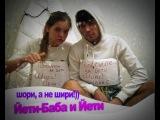 Ребят!!!Помогите!нужны голоса за Йети!! на сайте стс кузбасс!!!голосуйте за йети которого на