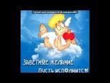 httpvk.comserial_univer_tnt_online под музыку Алла Гришко и Кузя - Уезжает Паровоз (OST Универ). Picrolla