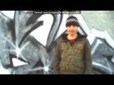 фото под музыку 1.Kla$ , Schokk ft. Czar - Это Rap, это Шок, это Царь, это Klas. Picrolla