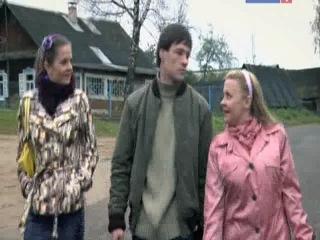 Тропинка вдоль реки.2 серия из 4.Россия.2012.