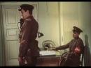 Государственная граница. Фильм 5 - Год сорок первый (СССР, 1986) - 1 серия