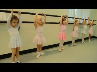 Маленькие балерины Среди них и Моя подруга Ришка Каришка