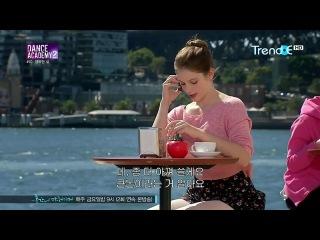 2x10 [без перевода] Академия танца (Танцевальная академия) / Dance Academy (2011)