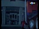 Трансформеры Прайм / Transformers Prime: 1 сезон 10 серия (RUS)