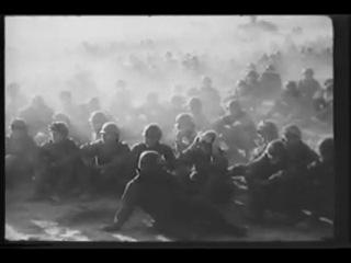 Первое войсковое учение с применением ядерного оружия (1951)