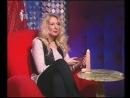 Сексуальная Революция: Екатерина Любимова об оральном сексе 2 часть