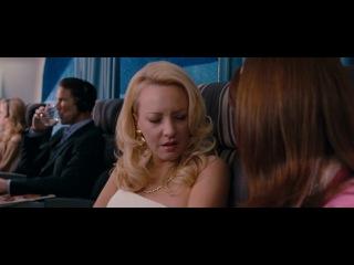   Фильм Девичник в Вегасе / Bridesmaids (2011)  ...