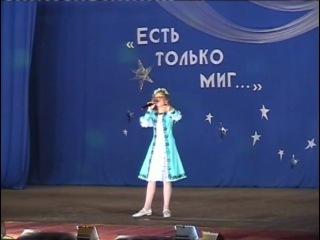 Конобеевская Оля - Россия моя (Юбилей