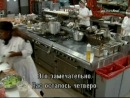 Адская кухня 4 сезон 12 серия (RUS SUB)