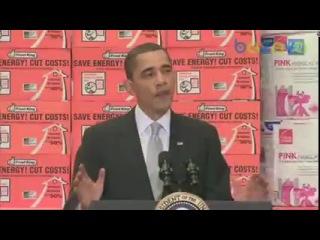 Obama - sexy and I khow it