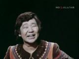 Кола Бельды - Песня оленевода