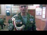 «армия» под музыку wap.wapos.ru - wap.wapos.ru. Picrolla