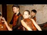 «наше выступление вальс и самба)11.11.11.» под музыку [Папины дочки] - Песня про школу. Picrolla
