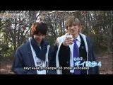 Как снимали фильм серии Такуми-кун-5: Солнечное голубое небо [2011] / making off Takumi-kun Series-5: Ano Hareta Aozora