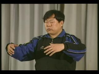 Сюи Минтан - 2 ступень 1 часть Чжун Юань цигун