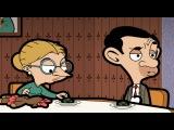 Мистер Бин - Мультсериал (47 серия) / Mr. Bean - The Animated Series - Двойная неприятность