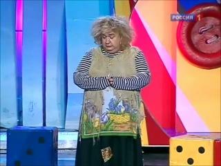 Кривое зеркало / Александр Морозов / Я женой была бы классной