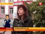 Новости СТБ от 13.04.2012