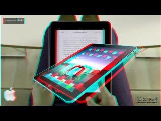 Реклама iPad в 3D (Анаглиф)