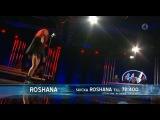 Roshana Hoss - My Heart Is Refusing Me
