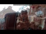 «в гостях» под музыку Молдавская песня - о любви)). Picrolla