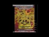«Карточки Черепашки-ниндзя - Воины тени» под музыку Big city rock - Black betty (Черепашки-Ниндзя 2007 OST). Picrolla