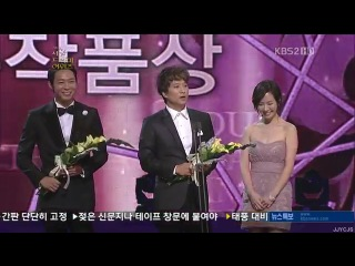 120830 JYJ 유천 Yuchun 2012 SDA 한류 최우수 작품상 outstanding hally
