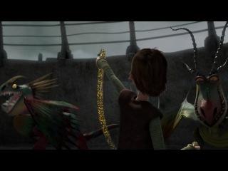 Драконы: Всадники Олуха (Dragons: Riders of Berk) - Эпизод 3 - Animal House (WEB-DL HD 720p)