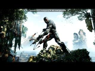 Crysis 3 под музыку Rob Zombie Dracula OST The Matrix Picrolla