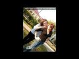 «Девки..Самые любимые подруги**))» под музыку Torrent feat. Kraddy - Android Porn (Official Mix) ( из трейлера Шаг Вперёд 4 ) офигенный dup step. Picrolla