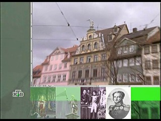 Российская Империя (Леонид Парфенов) серия 07 Александр-1. Часть1