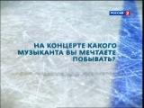 Карри Рамо и Алексей Морозов в блиц-опросе