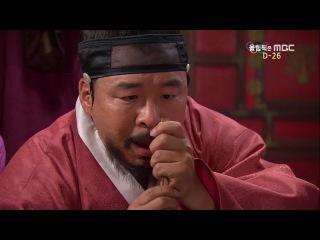 Доктор Джин / Путешествие во времени доктора Джина / Dak-teo-jin / Time Slip Dr. Jin - 12 серия (озвучка)