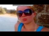 Лето 2010...... под музыку Леонид Нерушенко - Привет, как дела). Picrolla