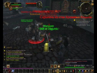 Воргены WowCircle Cataclysm x25