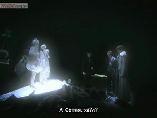 Золотой рыцарь Гаро / Fanged Wolf / Ougon Kishi GARO серия 14/25