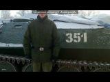 Армия под музыку Евгений Анишко - Армия (