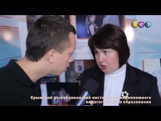 Дурнев+1[антирепортаж]- Современное образование