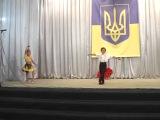 Людочка та Олег