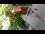 новичок)))ахахаха под музыку - Давид и Дино МС 47 - Ты Больше Не Моя (NEW 2011). Picrolla